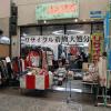 リサイクル着物の販売・買取