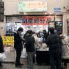 雑貨販売店の出店風景