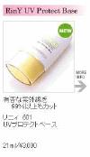 自然派基礎化粧品RinY